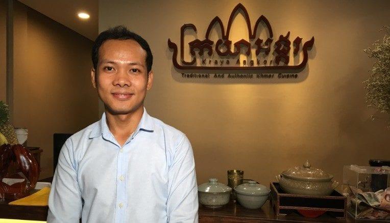 Cambodian Cuisine 2